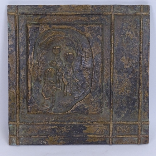 19 - A late 20th century cast-brass religious plaque, relief and incised birth of Jesus scene, signed wit...