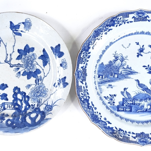105 - 2 Chinese blue and white porcelain chargers, diameter 38cm and 35cm...