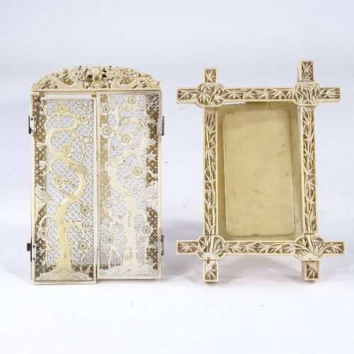 15 - 19th century Cantonese ivory frame with relief carved bamboo decorated surround, height 15cm, togeth...