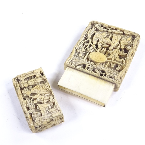 183 - A 19th century Chinese relief carved ivory card case, heavily carved all over with river and garden ...