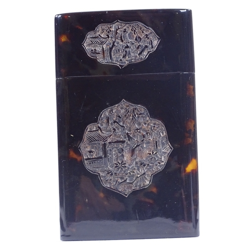 184 - A 19th century Chinese tortoiseshell card case, with relief carved panels, length 9.5cm...