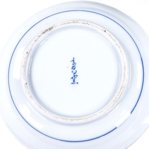 217 - A Chinese famille vert porcelain plate, diameter 25cm, and 2 other small Chinese plates (3)...