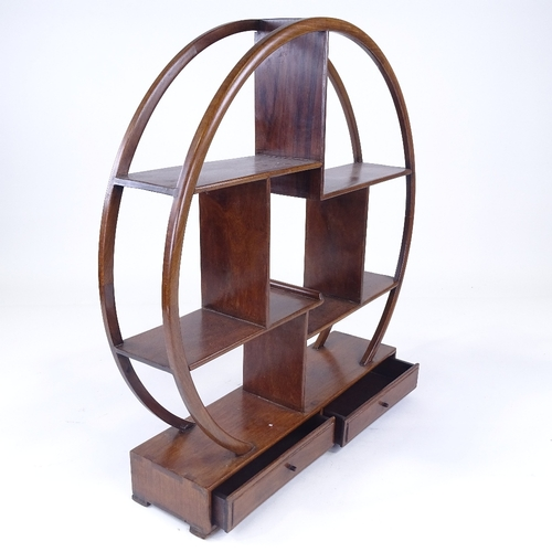 222 - A Chinese hardwood snuff bottle display stand, with 2 drawers under, height 51cm, base length 43cm, ...