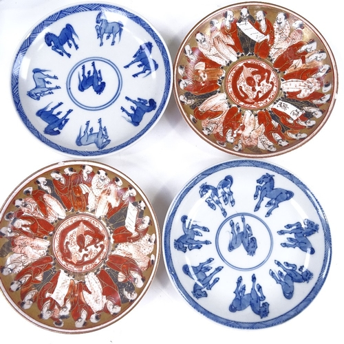 282 - 7 various Chinese bowls and saucers...