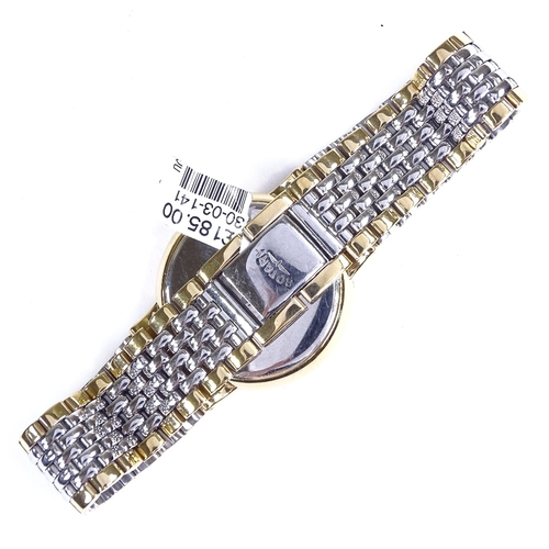 464 - ROTARY - a bi-metal gold plated stainless steel quartz wristwatch, ref. GB00497/03, silvered dial wi...