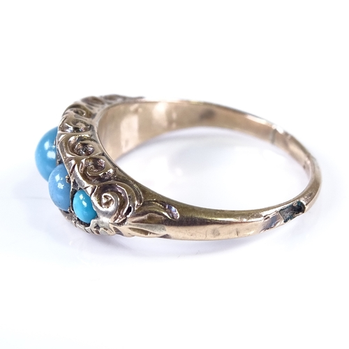 644 - An early 20th century 9ct gold graduated 5-stone turquoise glass half hoop ring, hallmarks Chester 1...