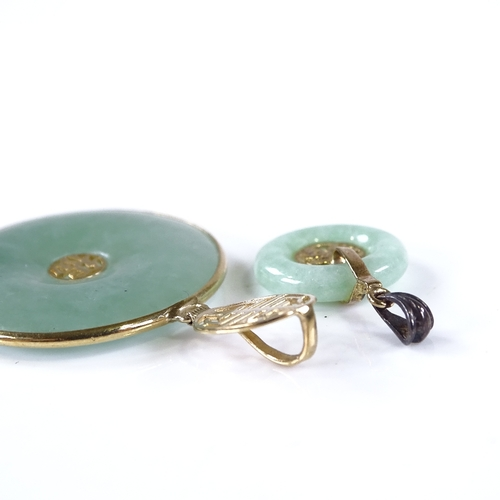 769 - 2 Chinese unmarked gold jade disc pendants, largest overall height 38.7mm, 6g total (2)...