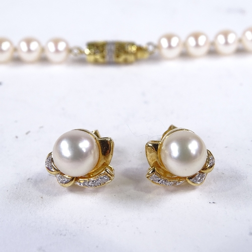 824 - A single-strand cultured pearl necklace with 14ct diamond set barrel clasp, and a pair of unmarked g...