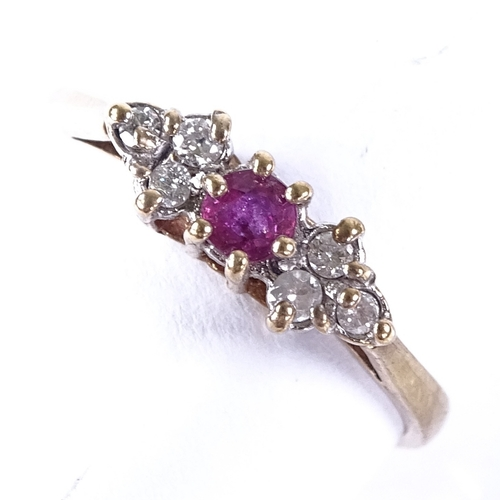 840 - A late 20th century 9ct gold ruby and diamond dress ring, setting height 5mm, size P, 1.8g...