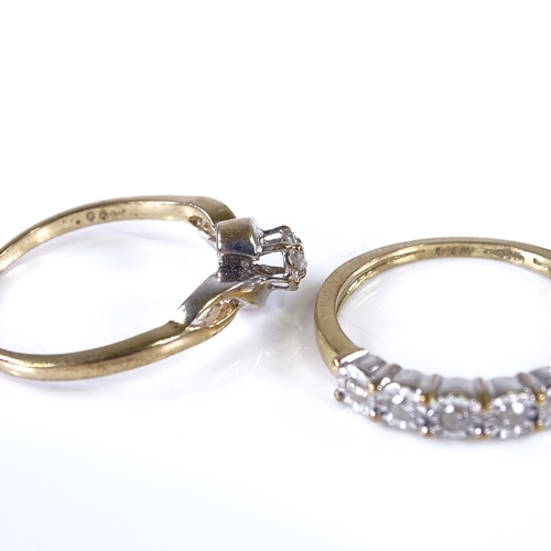 850 - 4 9ct gold diamond set rings, size K and P x 3, 8.6g total (4)...