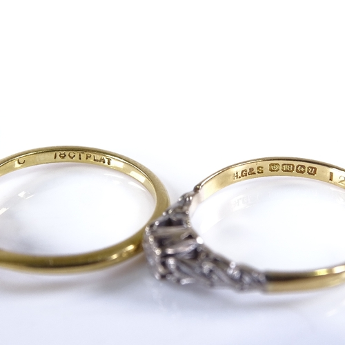861 - 3 mid-20th century 18ct gold diamond dress rings, sizes O x 2, and R, 6.6g (3)...