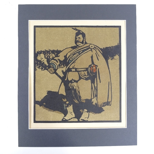 1146 - William Nicholson, lithograph, military drum major, image 10