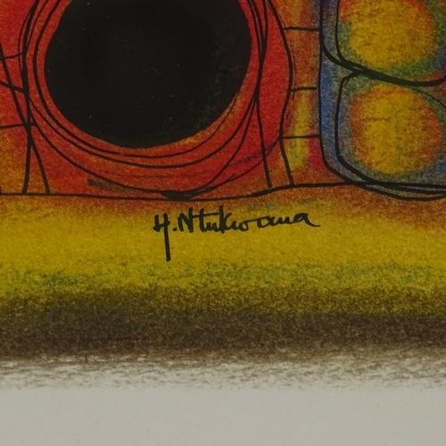 1304 - Hargreaves Ntukwana (1938 - 1999), ink and watercolour, Tribal composition, signed, 9.5