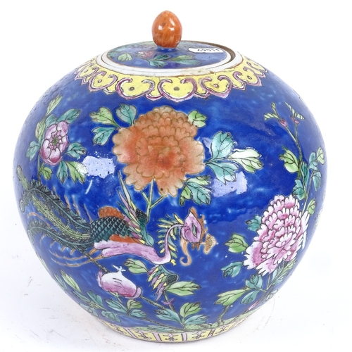 10 - A Chinese famille rose phoenix ginger jar and cover, blue ground with floral decoration and 4 charac...