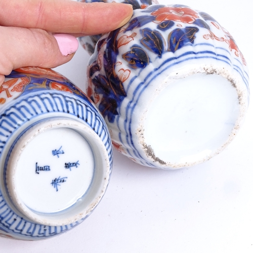 41 - A group of Japanese Imari ceramics, including tea bowl with 4 character mark, double-gourd vase and ...