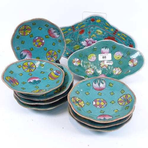 60 - A set of Chinese turquoise glaze pottery plates and dishes, plate diameter 15.5cm (10)...