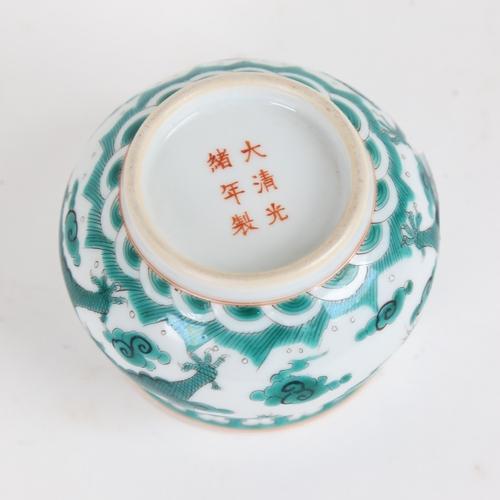 12 - A Chinese famille verte 'Dragon' bowl, 6 character Guangxu mark, rim diameter 9cm, height 7.5cm