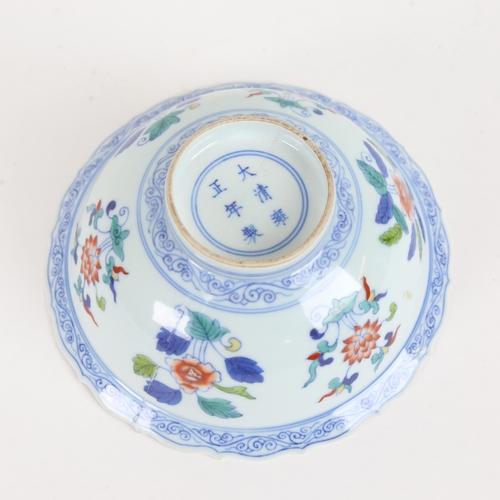 13 - A Chinese Doucai bowl, floral decoration with 6 character Yongzheng mark, diameter 15cm, height 6cm ...