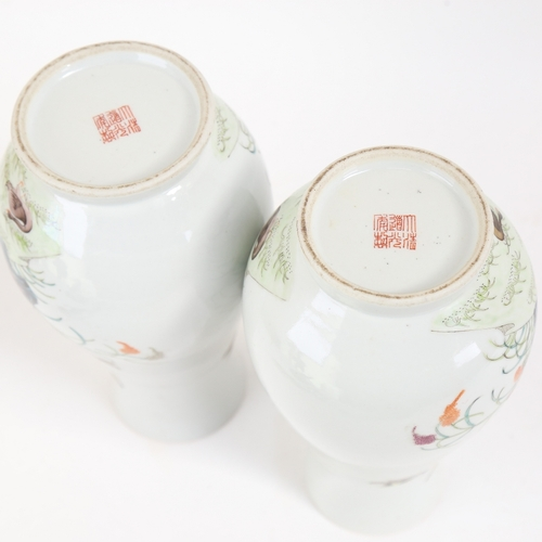 32 - A pair of Chinese famille rose ovoid 'Duck' vases, polychrome painted decoration with chrysanthemums...