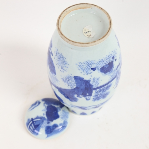 43 - A Chinese blue and white jar and cover, auspicious decorations with figures and clouds, height 21cm