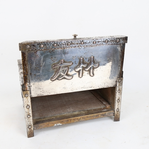 47 - A silver plated Mahjong box, empty, with planished Arts and Crafts style decoration, W25cm, H15cm, D...