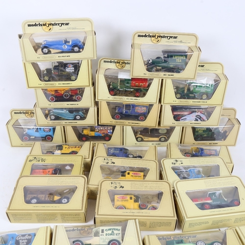 60 - A box of Vintage Models of Yesteryear Matchbox toy vehicles, all boxed