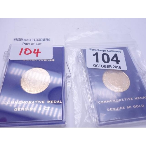 104 - 2 x 9ct GOLD Jubilee commemorative medals in presentation packs, 5.2 grams...