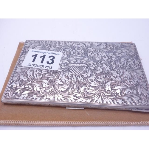 113 - Good quality heavy silver engraved case with swirling decoration to the front, 164 grams gilt interi...