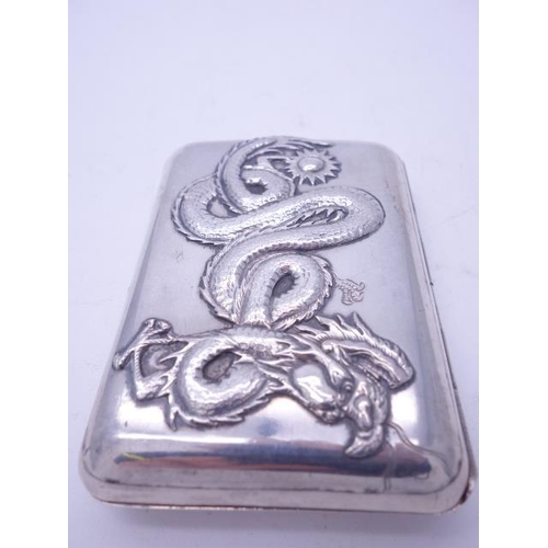 117 - Interesting Chinese origin heavy silver cheroot holder 112 grams, case marked 800 engraved back of b...