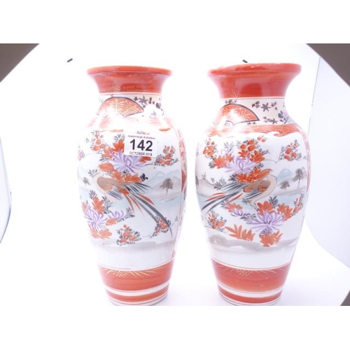 142 - Large pair of Oriental Satsuma vases, signed to base, 12.5