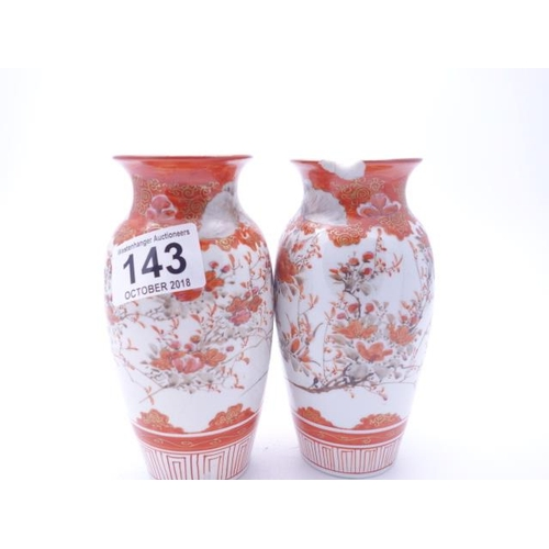 143 - Small pair of Satsuma ware vases, decorated throughout with a landscape scene of birds, flowers and ...