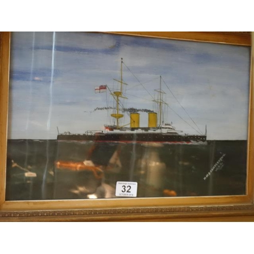 32 - Gilt Framed and glazed  gouache and watercolour of the HMS Camperdown, monogrammed W R O image size ...