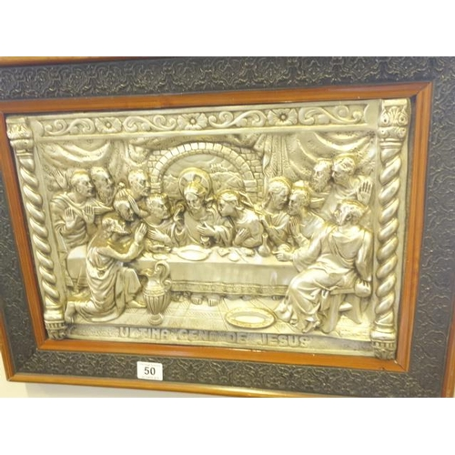 50 - Impressive framed silvered effect picture in relief depicting The Last Supper, in original frame, me...