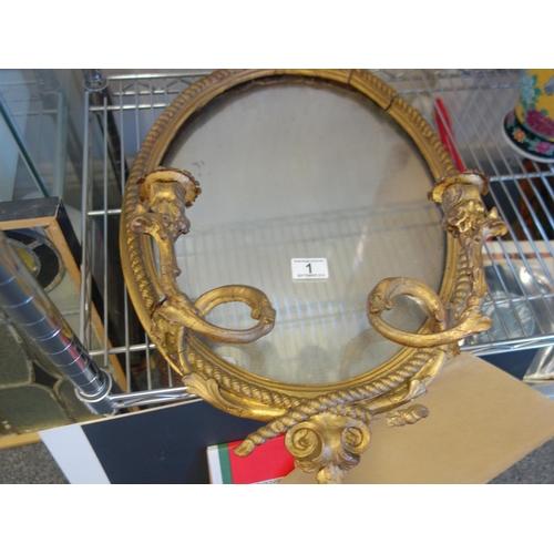 1 - Gilt framed Girandole 19th century mirror in need of restoration, 24