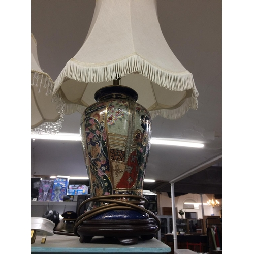 15 - Large Oriental Lamp...
