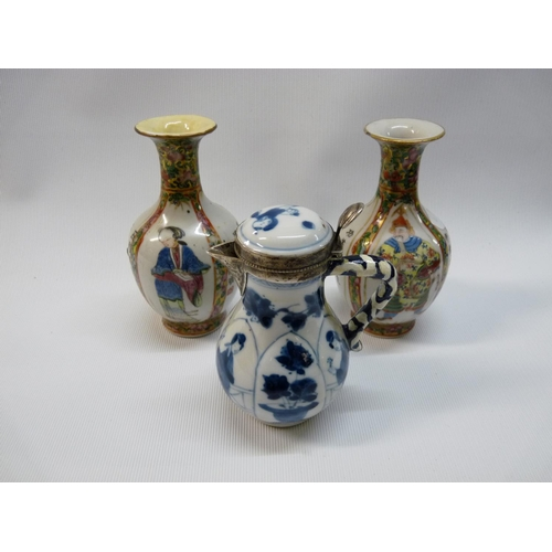 35 - Chinese Kangxi Blue and white figural decorated cream jug with white metal fittings and 2 Famille ro...