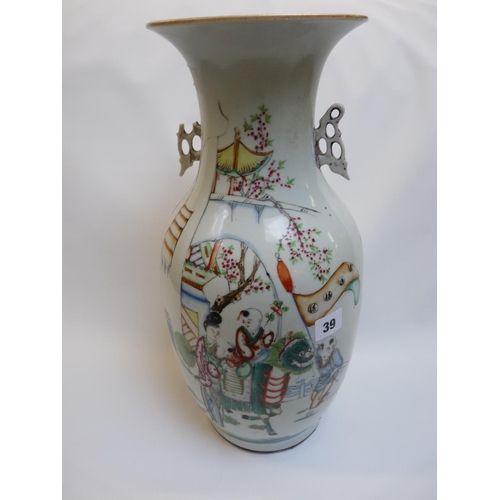 39 - 19thC Chinese Vase with figural decoration on stepped base, Caligraphy writing to reverse, 42cm in H...