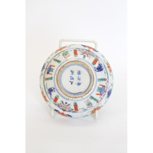 15 - Early Chinese Doucai Ogee rice wine bowl with Dragon Decoration to interior, figural panels to exter...