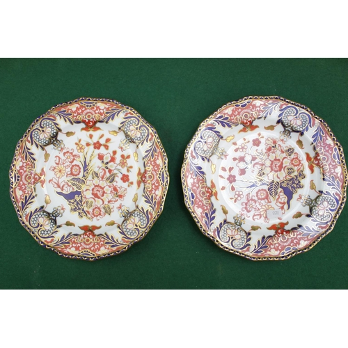 17 - Pair of Royal Crown Derby Imari pattern cabinet plates with stamped and impressed mark to base...