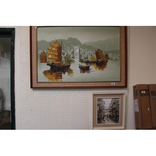 42 - Large framed Acrylic of Hong Kong Harbour signed F E Cheung...