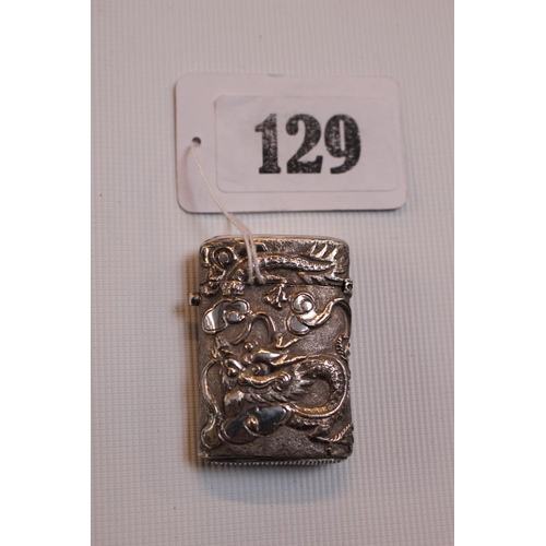 Good Quality Silver Chinese chased Vesta case with dragon & Bamboo stylised detail 20g total weight