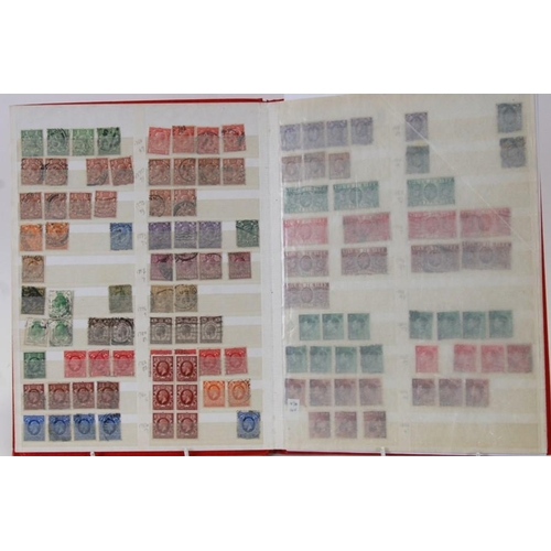 34 - A stock album of Victorian British stamps to include Penny Reds and Half Penny Greens; together with...