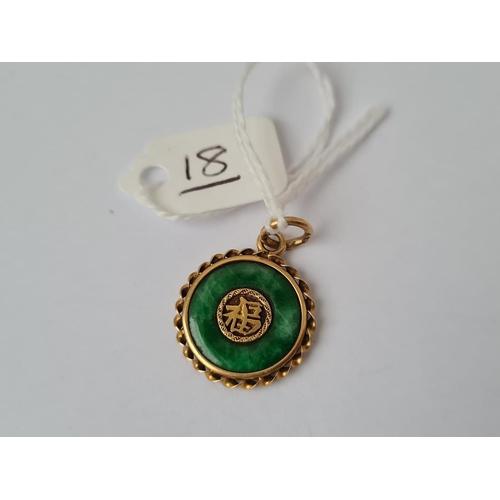 18 - A gold & jade pendant - 3.2gms