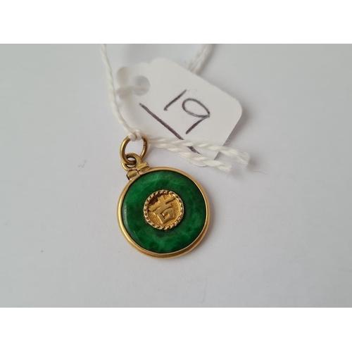 19 - A smaller gold & jade pendant - 2.2gms