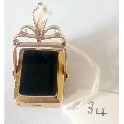 34 - A ANTIQUE LOCKET/SWIVEL SEAL SET - A SARDONYX TO ONE SIDE & AND ONYX TO THE OTHER WITH AN INTAGLIO O...