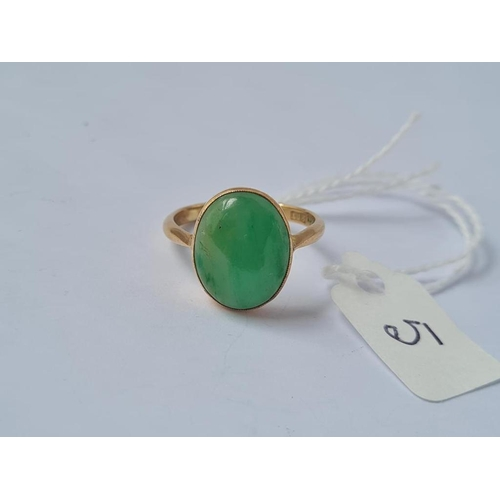 5 - A green hard stone ring in 9ct - size O - 3.2gms