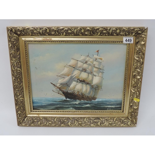 449 - Framed picture - Galleon...