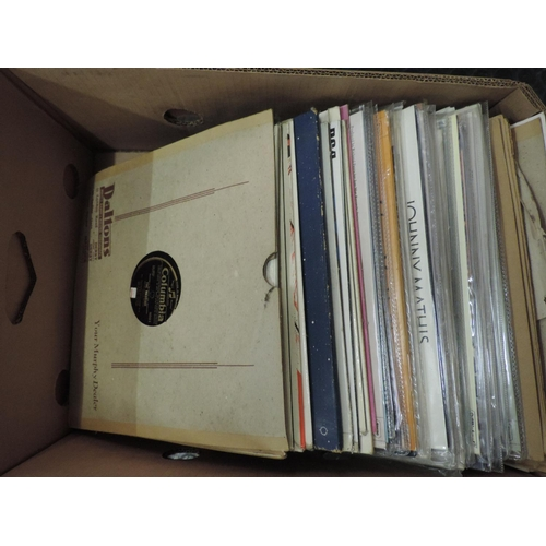 694 - Box of records...