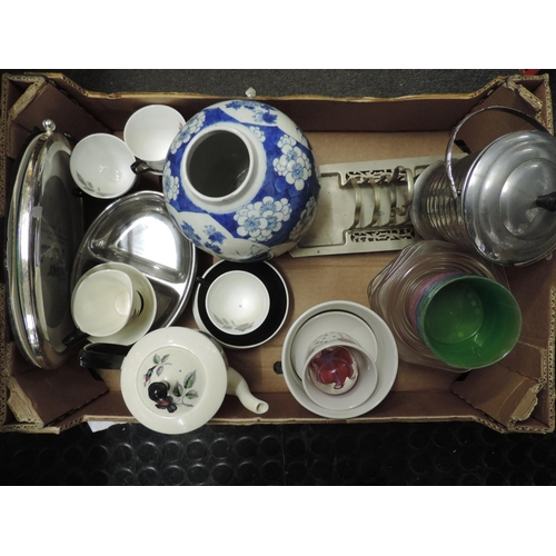 919A - Box of misc - Royal Albert coffee set, ginger jar etc...