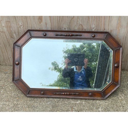 497 - Decorative Wood Framed Mirror